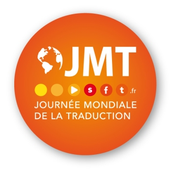 journee-mondiale-traduction